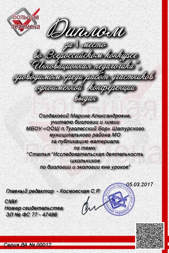 Серпухов уездный город подарки